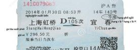 Hướng dẫn cách mua vé tàu khi du lịch Trung Quốc từ A-Z