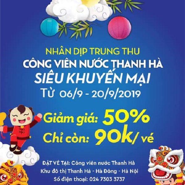 Giá vé công viên nước Thanh Hà cập nhật. Kinh nghiệm đi công viên nước Thanh Hà